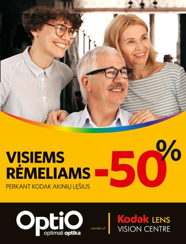 OPTIO_50REMELIAMS_20200303